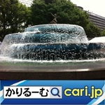 32_Spraying water200708.jpg